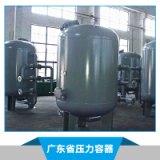 广东省压力容器 压力容器制造公司 小压力容器 不锈钢压力容器 压力容器罐 压力容器设备 压力容器封头