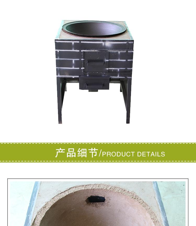 柳州乡村老灶柴火鸡展示_设计图分享