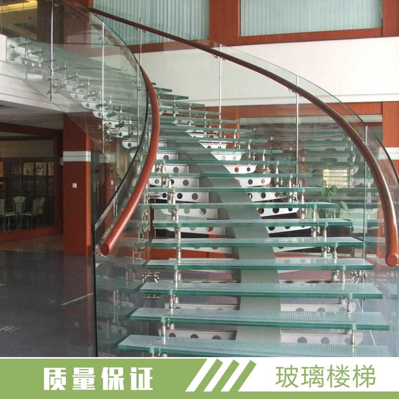 玻璃楼梯 家用玻璃旋转楼梯 复式楼房玻璃踏板楼梯 玻璃扶手护栏楼梯