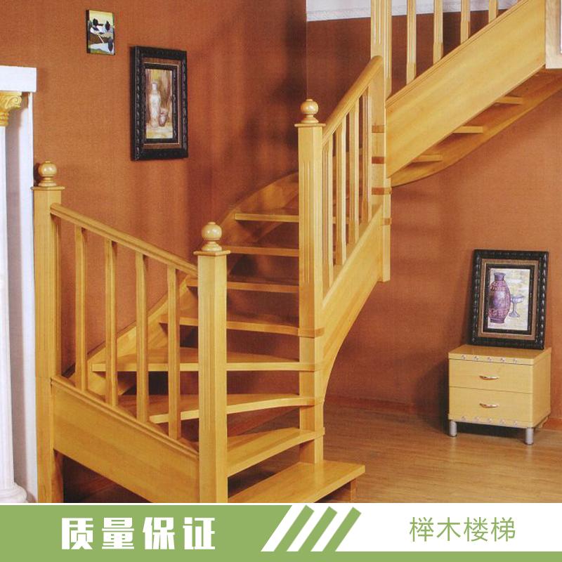 榉木楼梯 家居室内实木整体楼梯 复式楼梯 捷步高档楼梯 别墅阁楼楼梯
