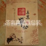 牛皮纸拉链自立袋,直立袋,牛皮纸