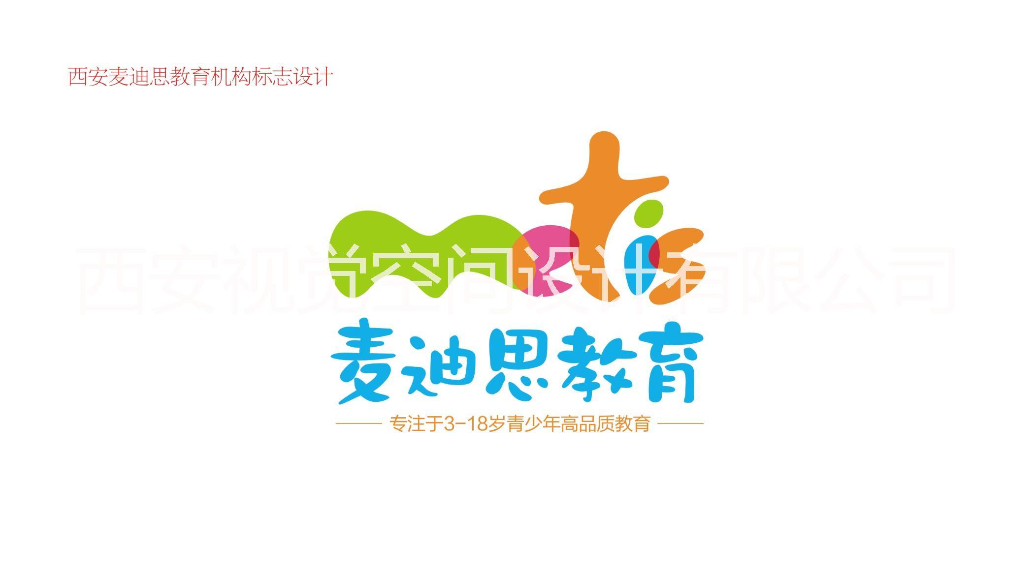 品牌logo设计,创意设计报价