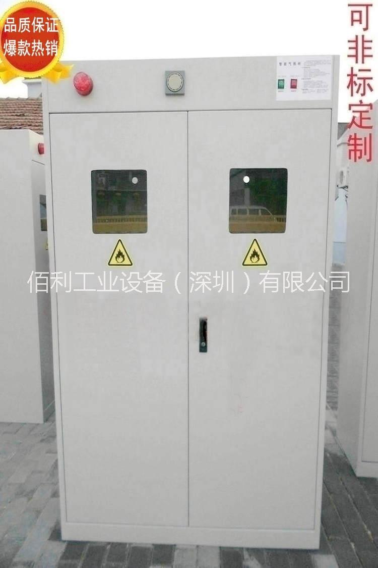 广州双瓶带报警器气瓶柜厂家,全钢自动通风排毒柜厂家,广州气瓶柜厂