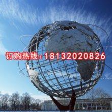 不锈钢地球仪雕塑,广场不锈钢雕塑