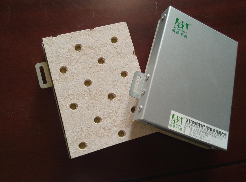 供应铝板岩棉保温装饰板图片