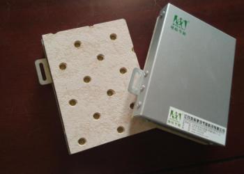 岩棉铝板保温装饰一体化图片