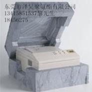 聚氨酯包装组合料图片