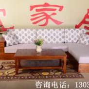 中式实木沙发 客厅贵妃沙发组合图片