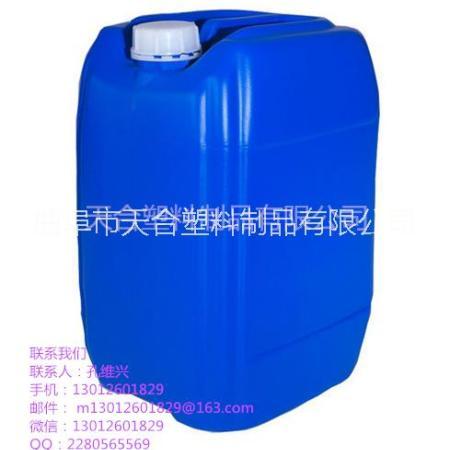 山东25升塑料桶,25公斤化工桶