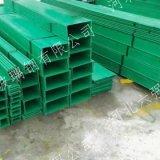 供应玻璃钢模压电缆槽规格 玻璃钢模压电缆槽规格耐火阻燃