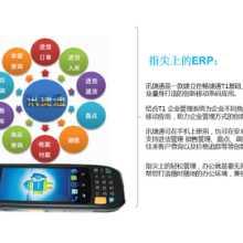 畅捷通版PDA