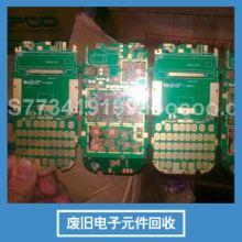 废旧电子元件回收 收购电子元器件 电子材料 镀金电子元件电路板回收