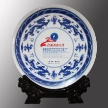 供应陶瓷纪念礼品周年庆典礼品纪念盘图片
