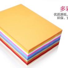 雅岚彩色办公打印用纸 雅岚儿童手工彩纸 雅岚彩色打印纸复印纸图片