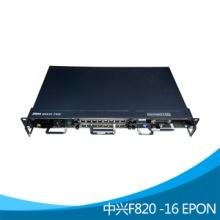 F820 -16产品 无源光网光接入设备 中兴F820-16交换机 EPON设备 中兴F820