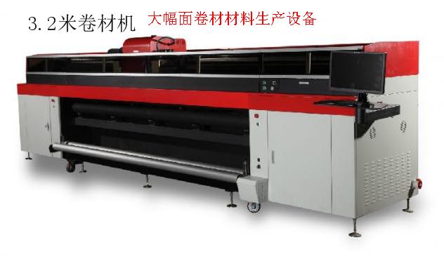 卷材uv打印机工厂