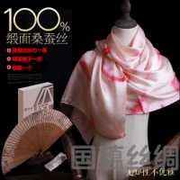 高档丝巾定做,丝巾的技法大全