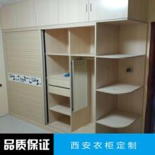 西安衣柜定制直销 板式衣柜 简易衣柜 组合衣柜 衣柜定制 实木衣柜