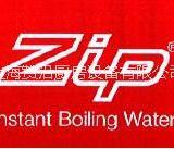 ZIP开水机BC100/75 澳洲智普BC100/75开水机