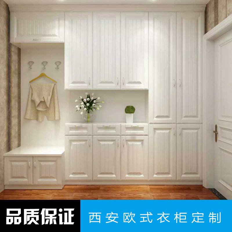 西安欧式衣柜定制 欧式白色衣柜 欧式实木衣柜 欧式移门衣柜 欧式推拉