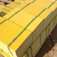 黄色环氧板  无锡3240环氧板  10mm绝缘板 免费样品