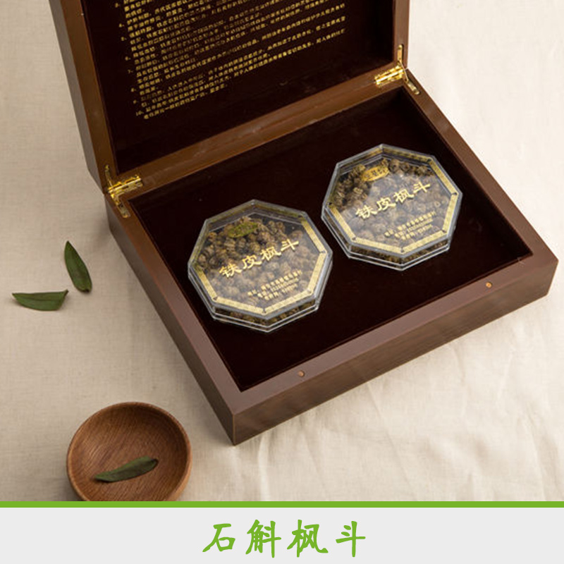 石斛枫斗产品 原生态铁皮石斛 铁皮石斛礼盒 石斛枫斗干货厂家价格