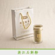 浙江石斛粉产品 盒装铁皮枫斗粉 温州铁皮枫斗粉 厂家供应石斛粉