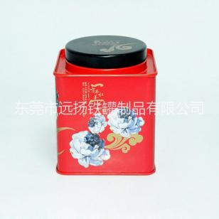 马口铁正方形绿茶包装铁盒正方罐图片