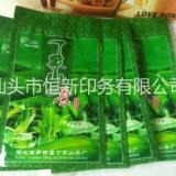 拉链茶叶袋自封袋 小包装袋 复合膜袋 厂价热销绿茶叶包装袋