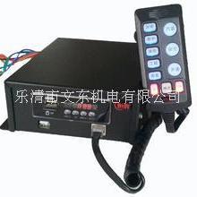 手柄警报器 有线警报器 ESV-6203警报器 车顶灯控制器