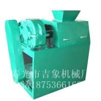 寿光机械厂常年供应各种型号 对辊挤压造粒机
