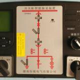 供应智能操显装置BMSP9000
