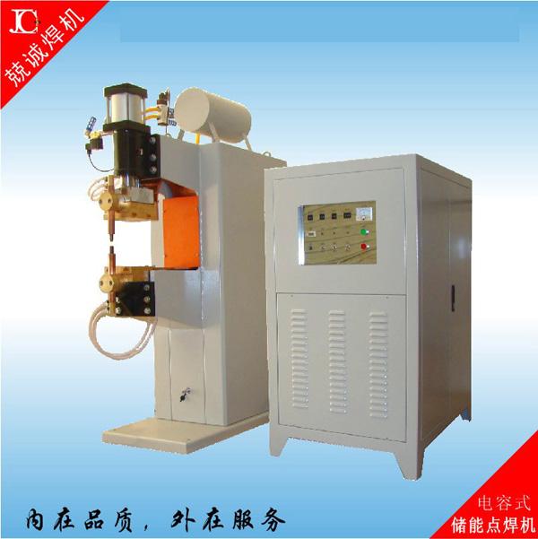 广州紫铜束线交流脉冲式焊接机免费试焊 铜线焊接