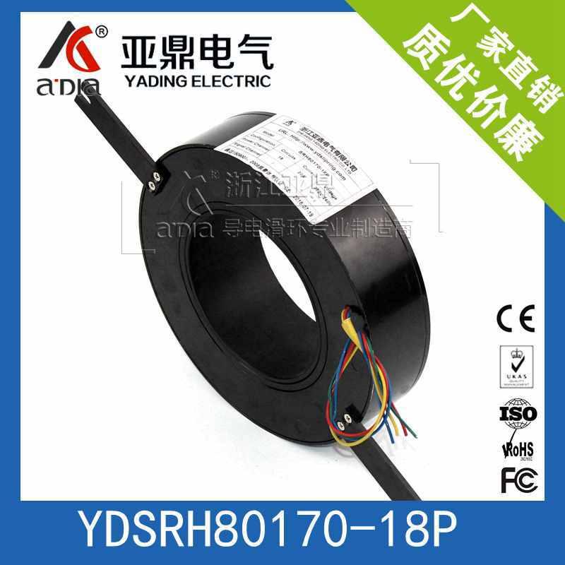 过孔高精度导电滑环 360度旋转工业滑环 全金属结构导电滑环