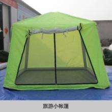 旅游小帐篷 野外露营小帐篷 速开折叠帐篷 铝合金骨架帐篷 防水挡风帐篷批发