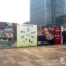 广东广州围墙广告发布包制作安装,专业的团队让你更省心放心的公司
