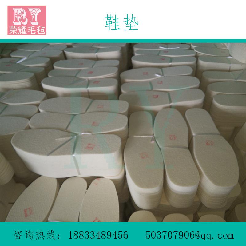 大量供应羊毛鞋垫冬季保暖鞋垫地摊鞋垫