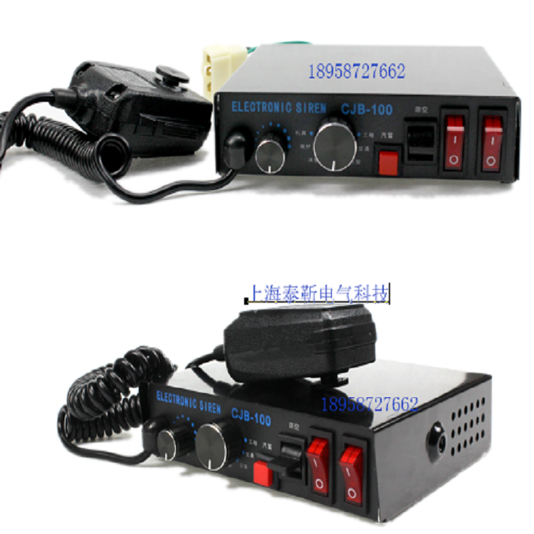车载警报器车载警报器图片描述:cjb-100功率为足