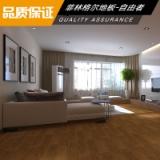 菲林格尔地板-自由者 桦木地板 古典风格经典红褐色色调地板 实木地板