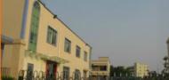 中山市志泰印刷厂
