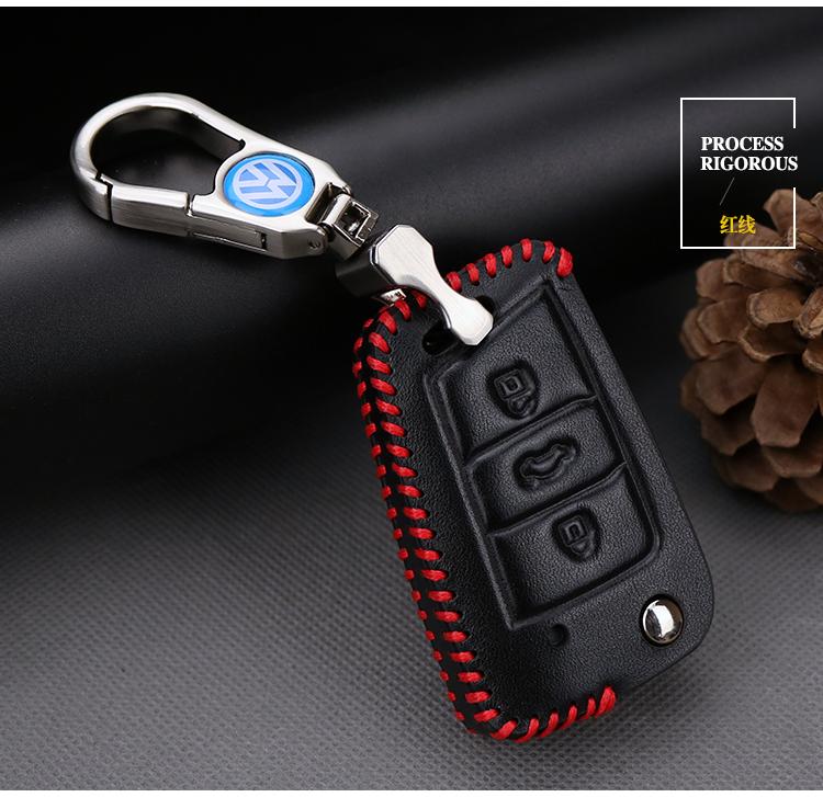 广东大众高尔夫车钥匙包套厂家,专用于高尔夫七钥匙包,凌度车用钥匙包