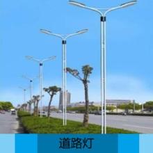 道路灯产品 道路照明灯批发 太阳能路灯厂家 庭院路灯现货报价图片