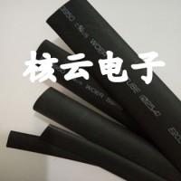 热缩管,防水带胶热缩管,WOER双壁含胶热缩管