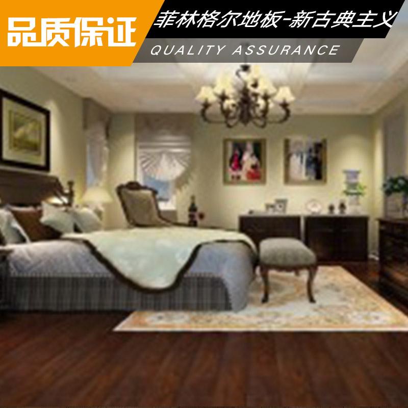 菲林格尔地板-新古典主义 美式仿古复古地板 实木浮雕地板 防水耐磨地板