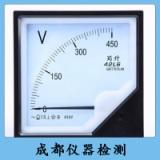 成都仪器检测厂家直销 金属检测仪器 甲醛检测仪器 水质检测仪器 仪器检测 环境检测仪器