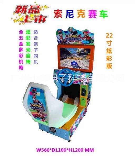 新款儿童投币游戏机多少钱一台
