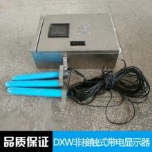 DXW非接触式带电显示器 高压带电显示闭锁装置 带电显示器批发批发