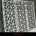 PVC镂空板 外墙镂空板 塑料镂空板 广告牌镂空板 PVC塑料板