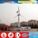 10kw小中型微风风力发电机图片