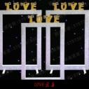 LOVE道具图片